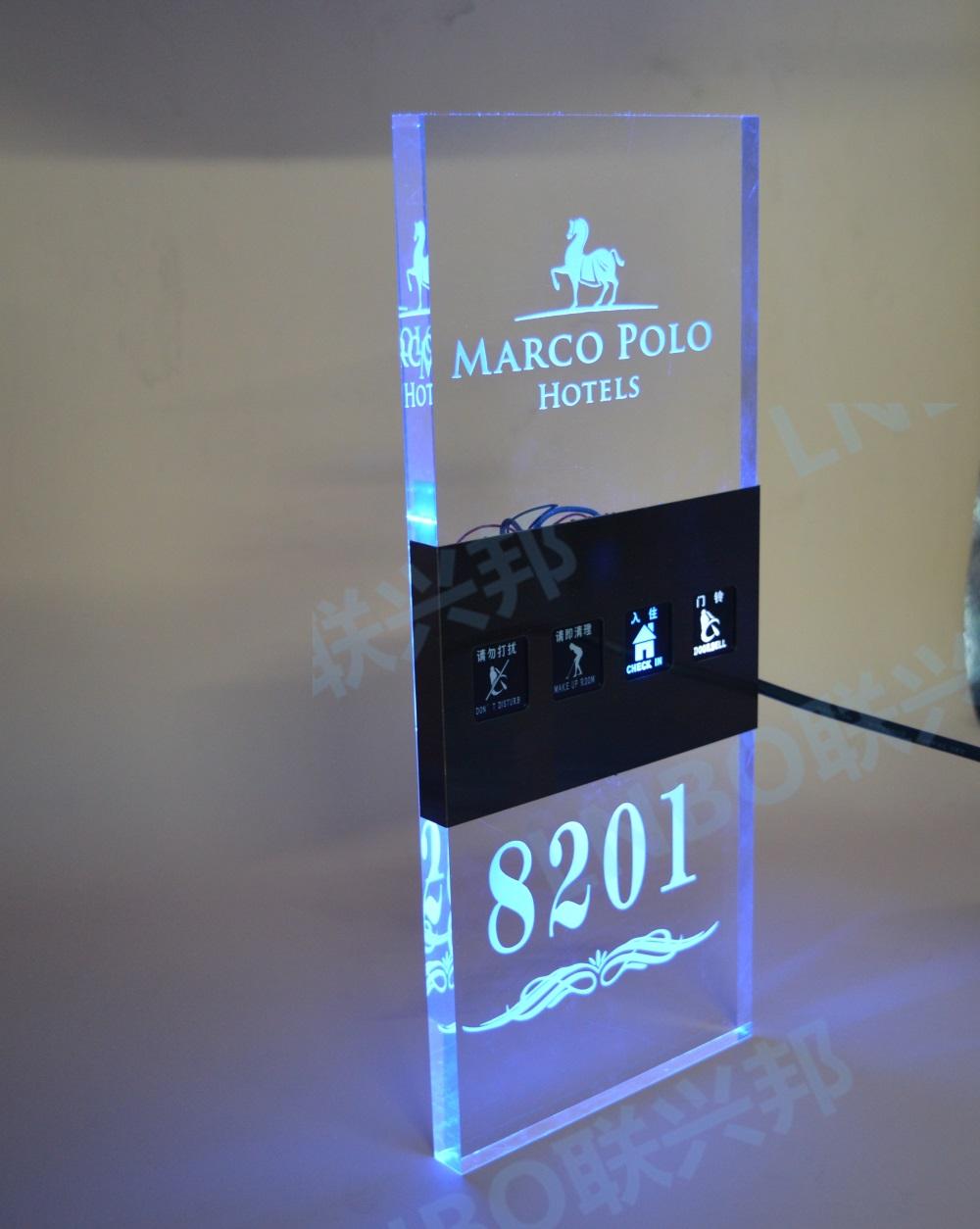 新品推荐---酒店加长版水晶智能电子门牌