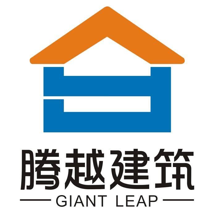 广东腾越建筑工程有限公司工作服定做