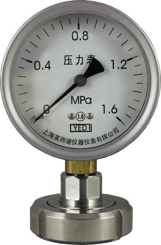 快装隔膜压力表