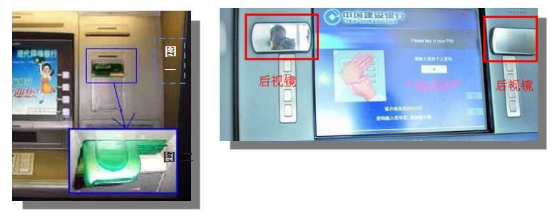 充电桩语音芯片,充电桩语音IC,充电桩语音合成芯片,语音提示IC