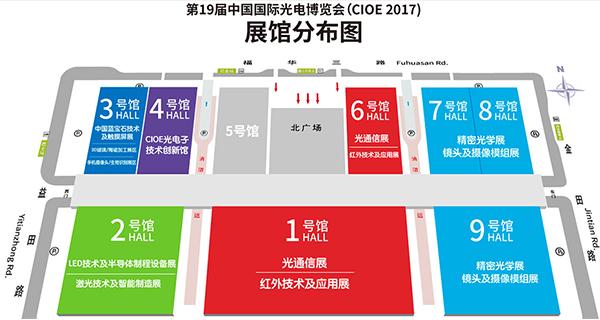光纤光谱仪行业之中国光博会