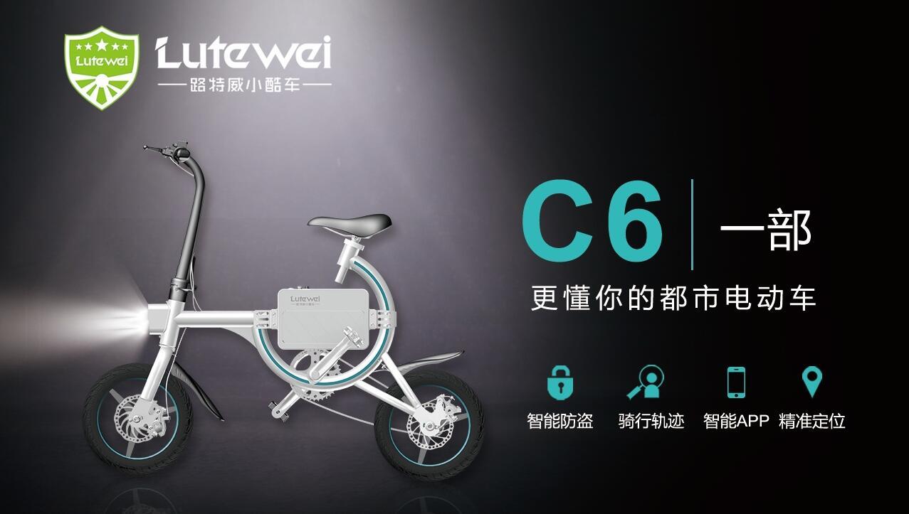 关于C6,你知道多少呢?