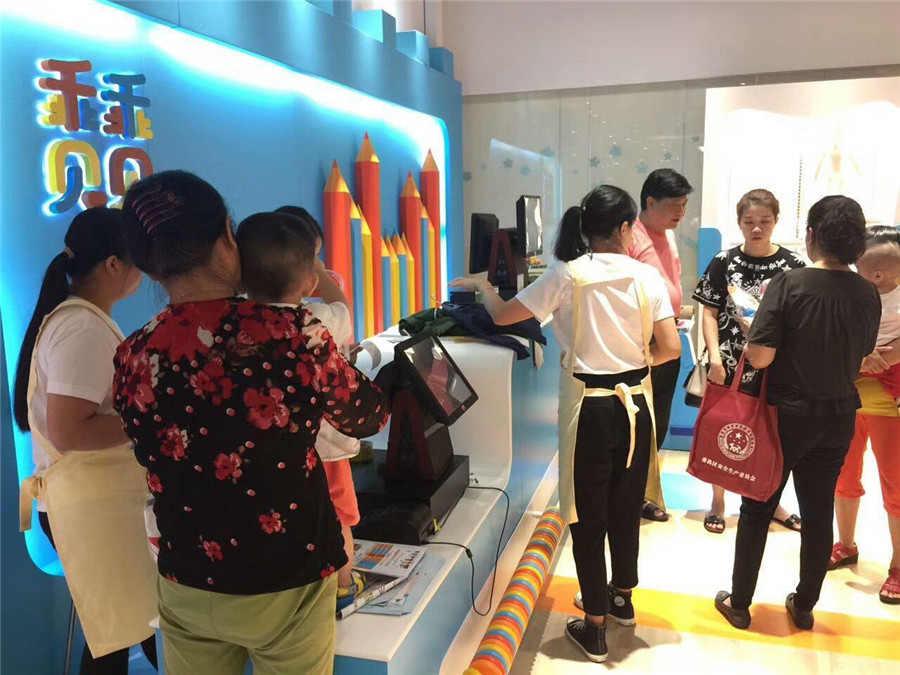 广东母婴店加盟以物流优势保质量