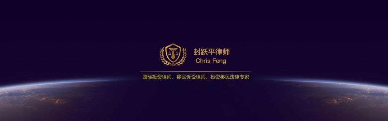 北京律师封跃平解读《2017中国高净值人群数据分析报告》