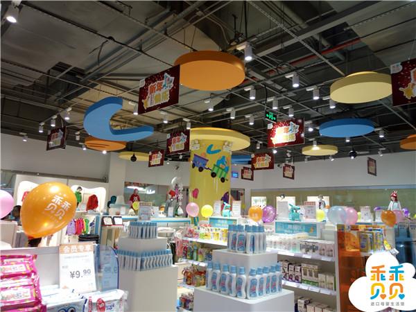 经营婴幼儿用品连锁加盟店铺如何获利