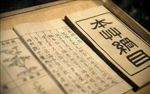"""其实,《本草纲目》里记载了中国最早的""""护肤品"""""""