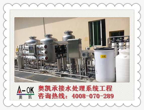 锅炉补给水处理设备渗透除盐