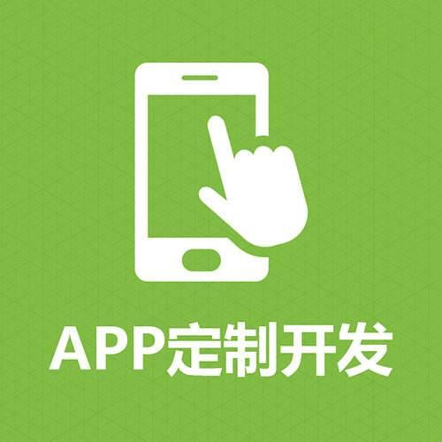 武汉APP开发  值得信赖的团队
