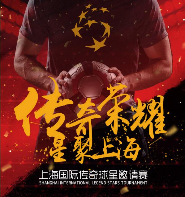 """激情6月 51进口车邀你参加""""上海小世界杯"""""""