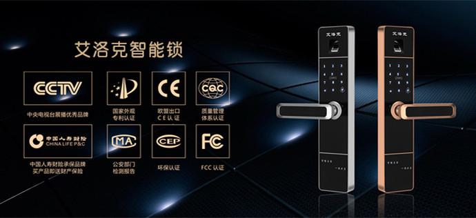 深圳有哪些牌子的指纹锁厂家,哪个品牌好?