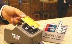 广西今年已查处88起动车吸烟案件 当心被限购车票