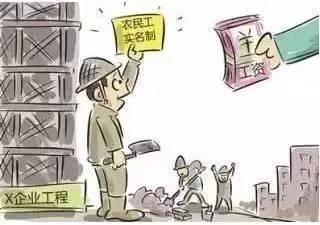 """全国建筑工人推行实名制,对欠薪说""""不""""!"""