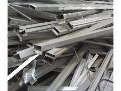 如何选择回收废铝的机构