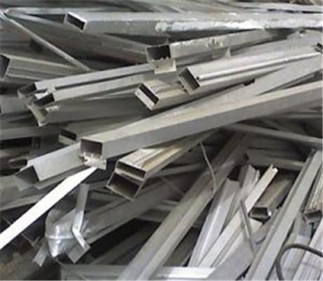 回收废铝有哪几个渠道
