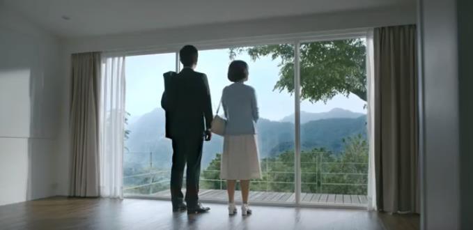 企业形象宣传片之永庆房屋