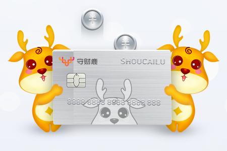 信用卡还款会征信不良!为什么?