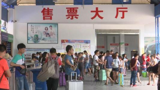 暑运以来西南铁路日均客流超93万人次 本周起学生返校高峰将至