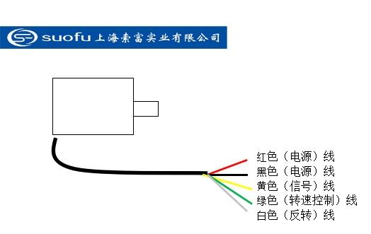 微型水泵24V40w[0-5V][转速线][正反转]电机接线说明