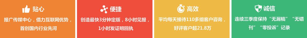 怎么刊登中国税务报遗失声明-中国税务报登报费用