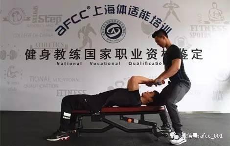 3个月的健身教练培训靠谱吗?