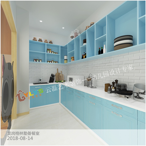 幼儿园设计之幼儿园食堂设计要求