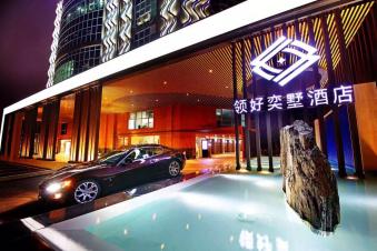 领好奕墅精品汽车酒店(深圳龙华店),一家把车开进房间的酒店