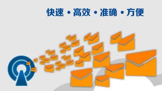 为什么有那么多企业选择短信营销