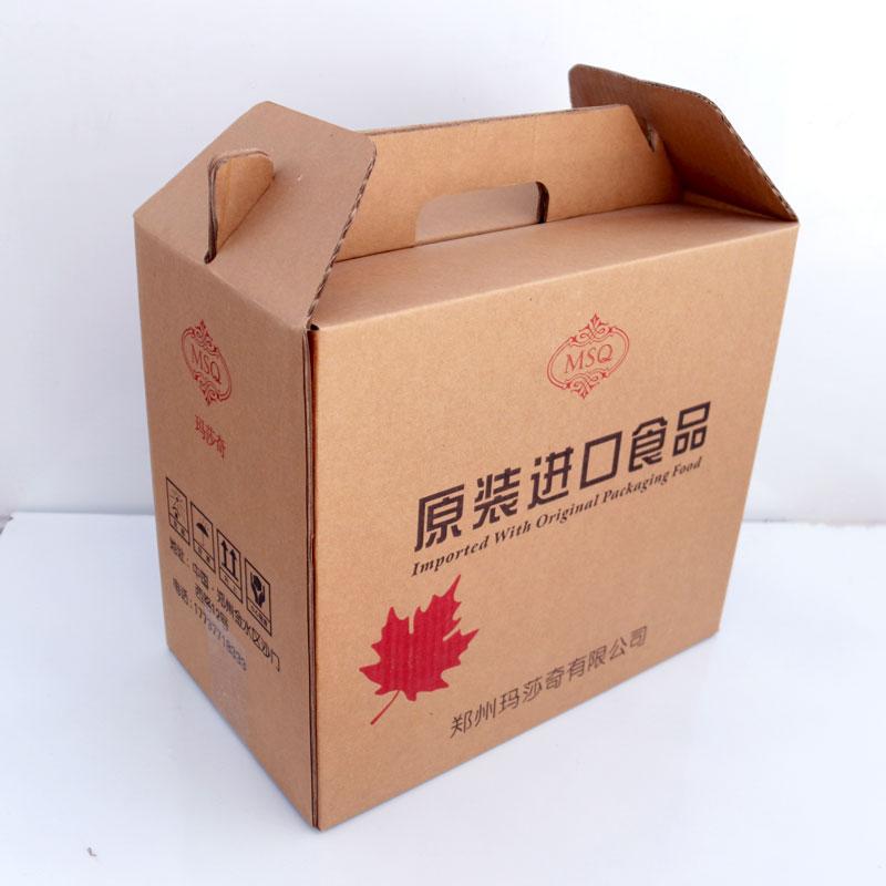 瓦楞纸箱的开槽方式都有哪些?