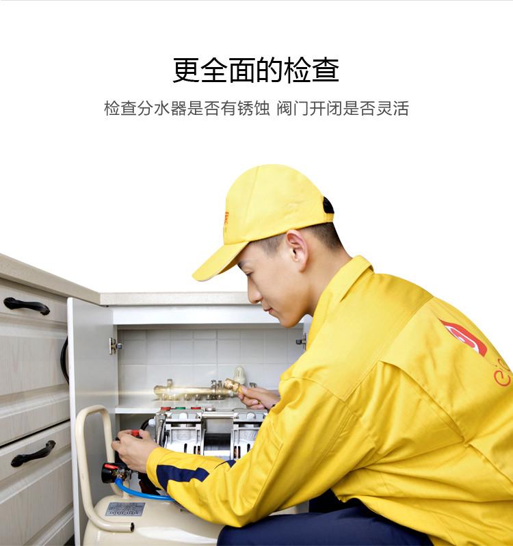 PPR管和PVC管有什么区别?PPR管和PVC管哪个好?