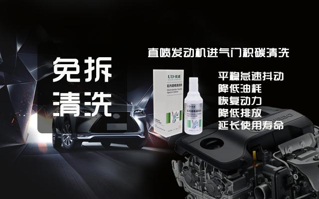汽车保养除了常规项目是否应该做节气门、积碳等等的清洗