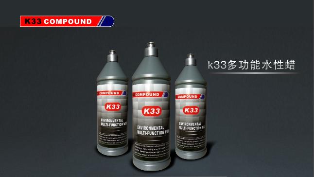 没有不挨刮的车 总结K33快蜡的漆面修复方法