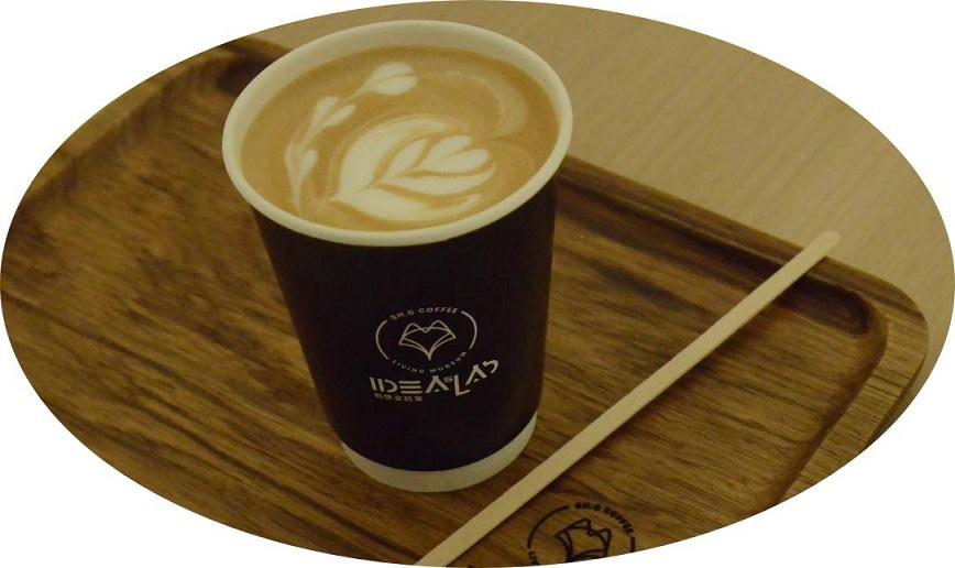 咖啡加盟带你开启人生新篇章