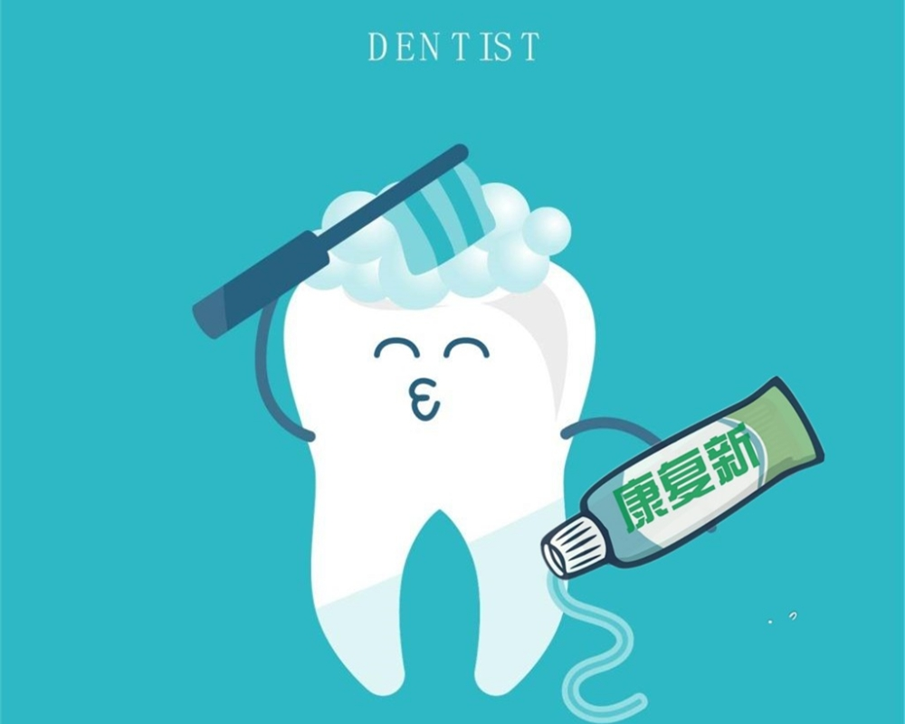 好医生牙膏知道儿童乳牙不掉如何处理