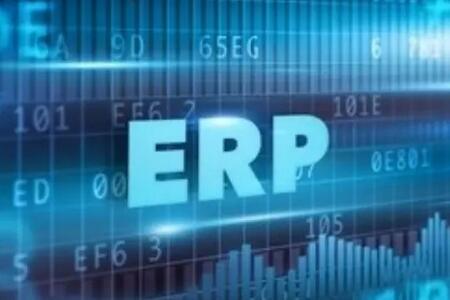 ERP管理系统能为企业解决什么问题