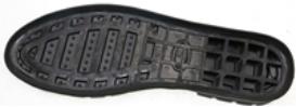 制鞋日常使用鞋材之——橡胶