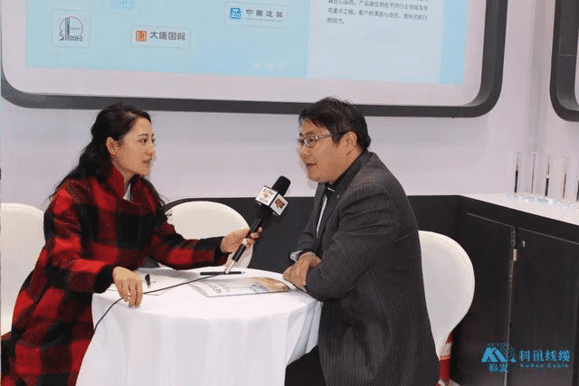 科讯线缆应邀参加中国第十七届国际电力设备及技术展览会