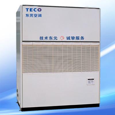 印刷厂房车间中央空调解决方案