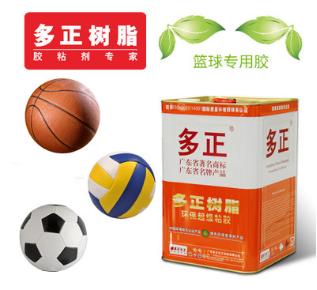 多正树脂470(2)型号的篮球胶水