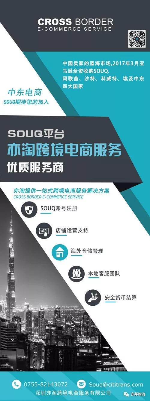 亦邦国际圆满参展 2017CCEE(厦门)雨果网跨境电商选品大会
