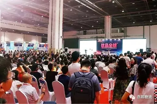 """亦邦国际参展CCEE选品大会,走向中东跨境电商""""一步之遥"""""""