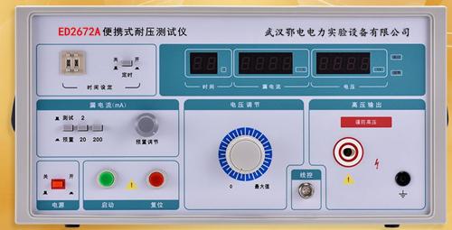 如何正确操作便携式耐压测试仪