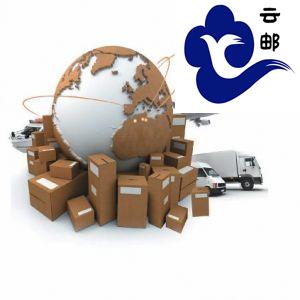 云邮速递:香港邮政小包优势及发货注意事项