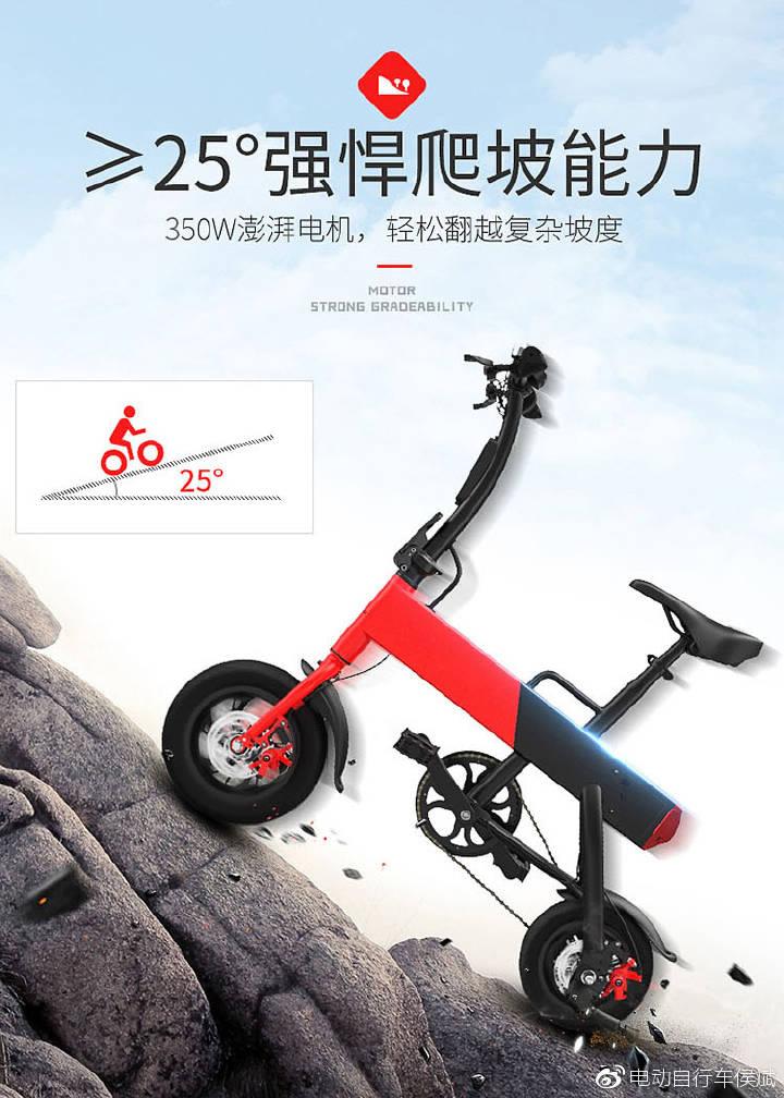 P12+电动自行车,短途代步好伴侣