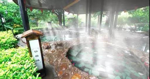 广州出发!清远5.A新银盏温泉一日游,80多个温泉池一次泡个够!