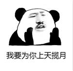 「广东蜜月旅行目的地」TOP3~给你一场不输马代毛球的度假体验!