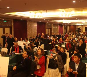 十一月份市场工作会议成功召开