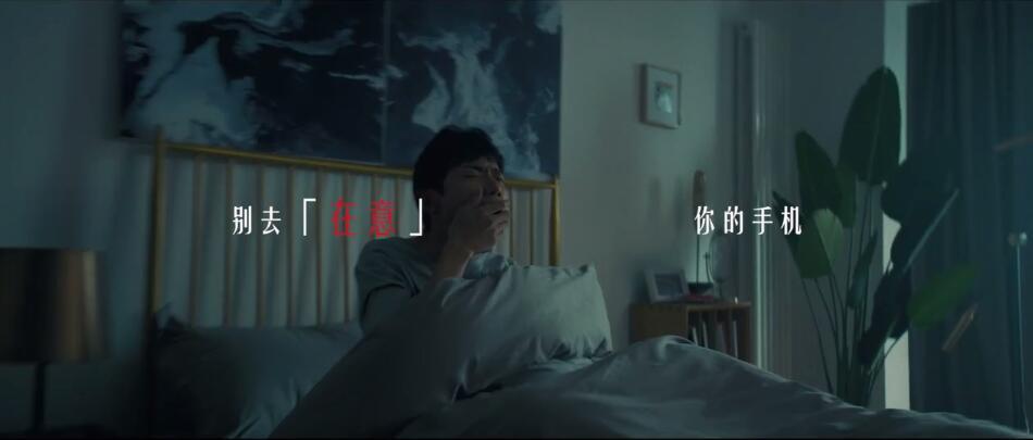品牌宣传片之京东《别去在意你的手机》