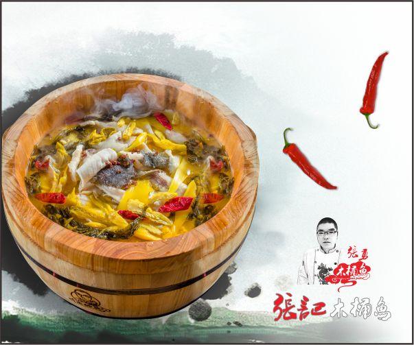 """""""雅安张记九孔喷泉木桶鱼加盟'创业故事,掘金方法与你分享"""