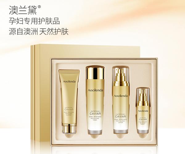 澳洲知名孕妇护肤品牌澳兰黛2012年进入中国市场销量已破亿