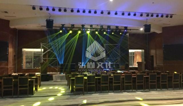 多功能会议厅的灯光该如何打造?